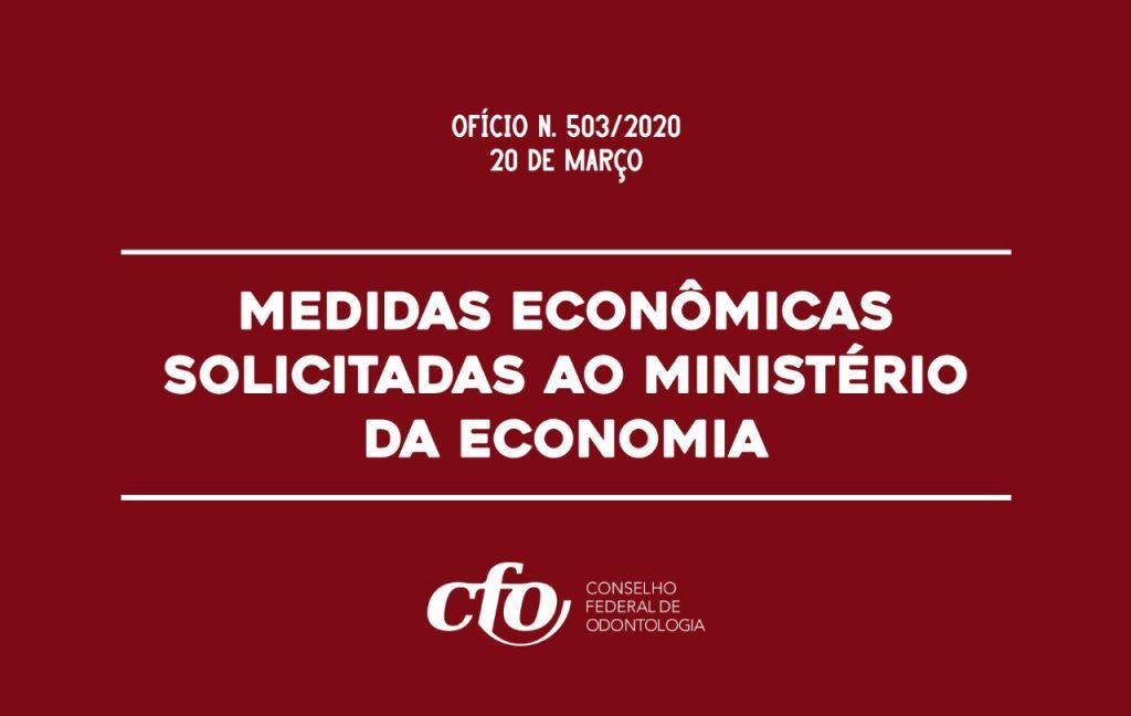 COVID-19: CFO solicita ao ministro da Economia medidas para redução de impacto econômico