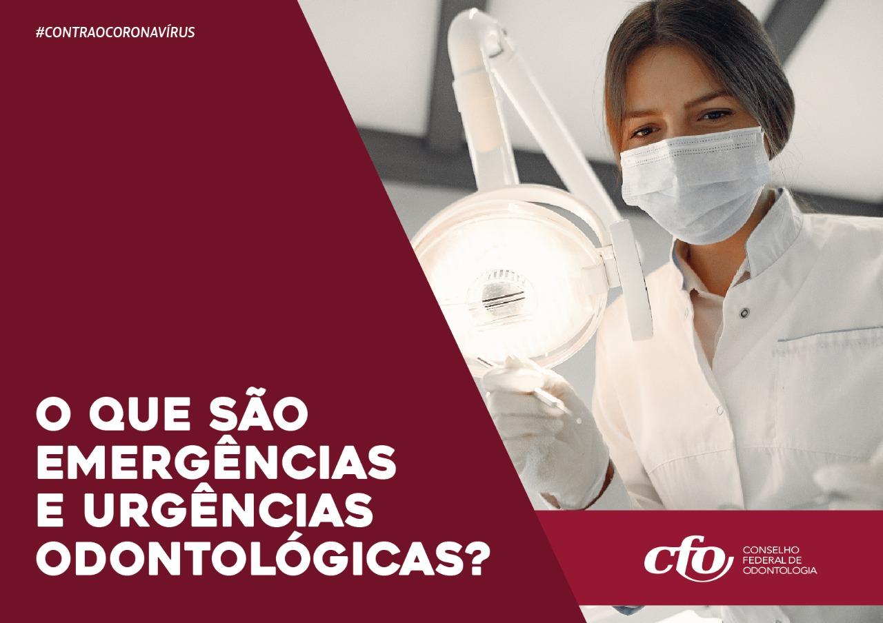 CFO apresenta orientações para avaliar urgência e emergência
